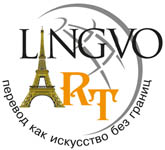 Lingvoart.ru